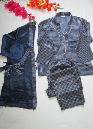Классный домашний атласный костюм пижама тройка в мелкий горох...