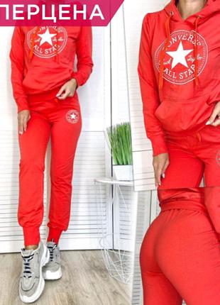 Женский спортивный костюм красный коралловый