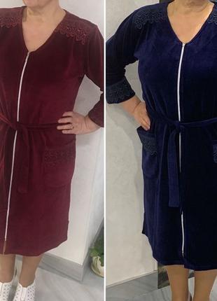 Женский халат велюровый с супер качеством