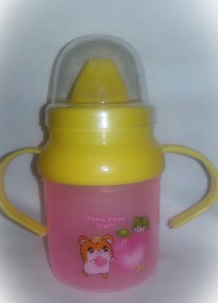 Чашка поильник детский