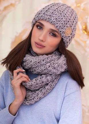 Обьемный зимний комплект  «космея» (шапка и шарф-снуд)
