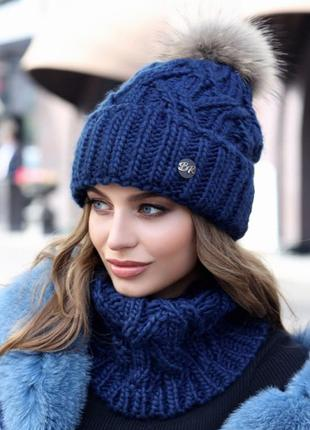 Зимний комплект (шапка и шарф-хомут)