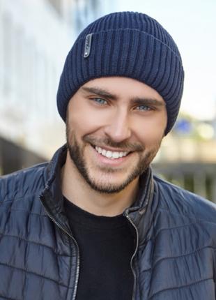 Мужская шапка вязаная синяя «Итан»