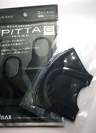 Маска питта 3 шт. Япония. Пенополиуретан. Pitta mask.