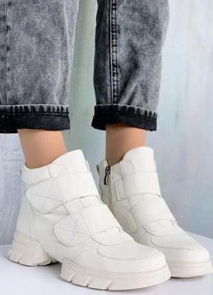 Новые женские бежевые демисезонные ботинки