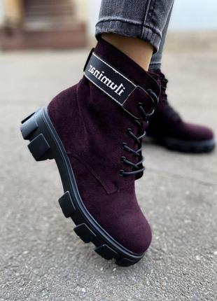 Новые шикарные женские демисезонные ботинки