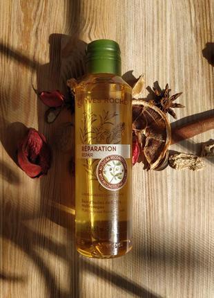 Восстановительное масло для волос 150 мл