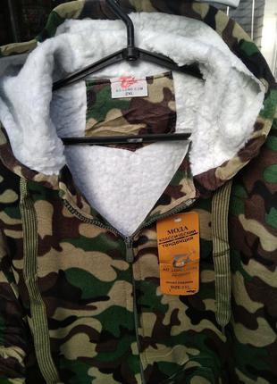 Куртка мужская камуфляж на меху с капюшоном