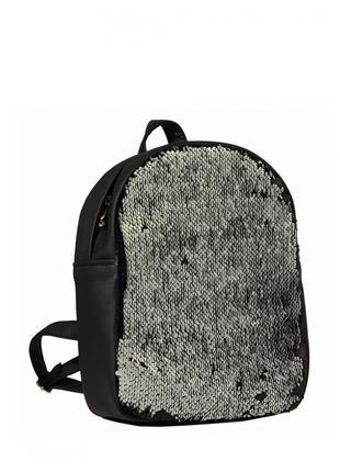 Стильный рюкзак с пайетками