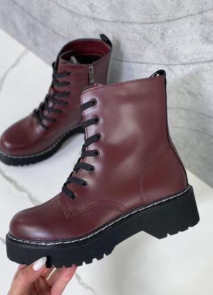Новые женские демисезонные бордовые  ботинки мартинсы