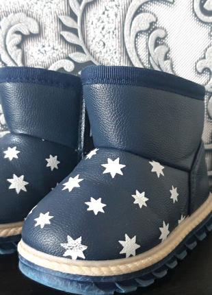 Угги сапожки ботинки 22 размер 13,5 см на меху