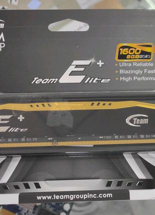 Оперативная память Team DDR3 8Gb 1600