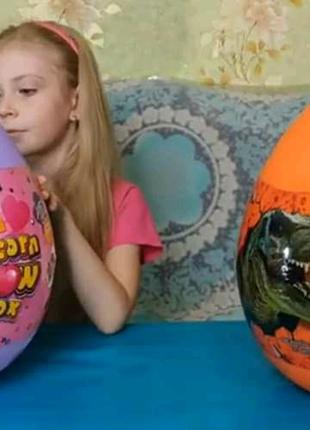 Яйцо сюрприз