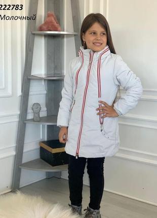 Демисезонная курточка на девочку  128 большемер