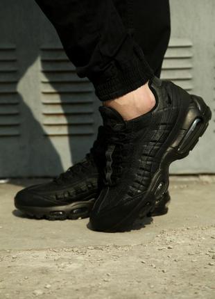 "Nike air max 95 ""black"""
