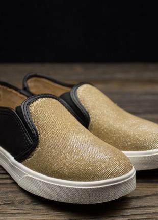 Модные стильные слипоны туфли мокасины san marina р-31-34