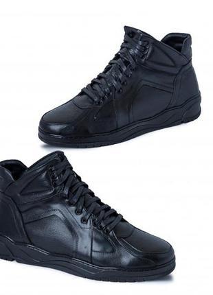 Ботинки мужские натуральная кожа черные