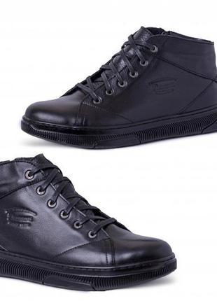 Ботинки зимние натуральная кожа черные