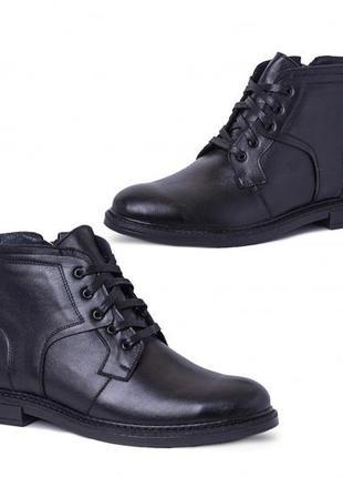 Ботинки мужские черные натуральная кожа