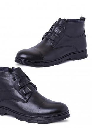 Ботинки зимние черные натуральная кожа