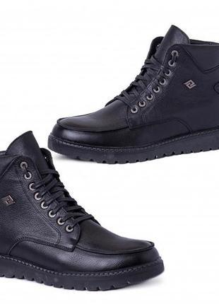 Ботинки черные натуральная кожа на шнурке