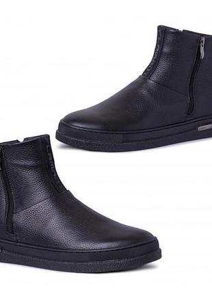 Ботинки натуральная кожа черные без шнурка