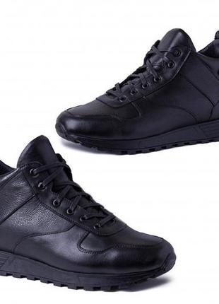 Ботинки спортивные натуральная кожа черные