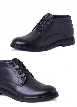 Ботинки кожаные черные укороченные