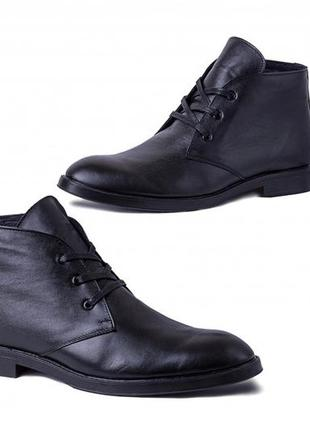 Ботинки натуральная кожа черные на шнурках