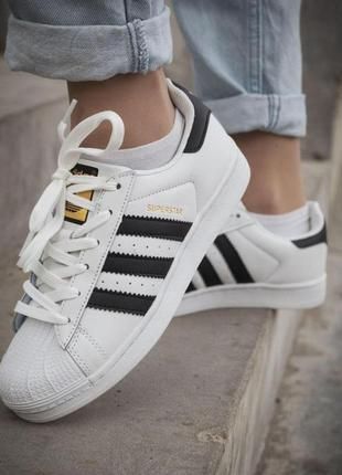 Adidas superstar женские