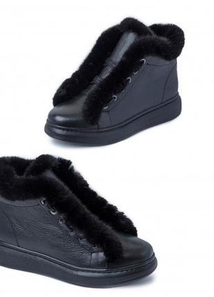 Ботинки натуральная кожа черные норка