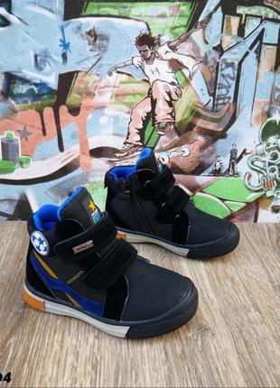 Детские  демисезонные кроссовки/ботинки на мальчика .