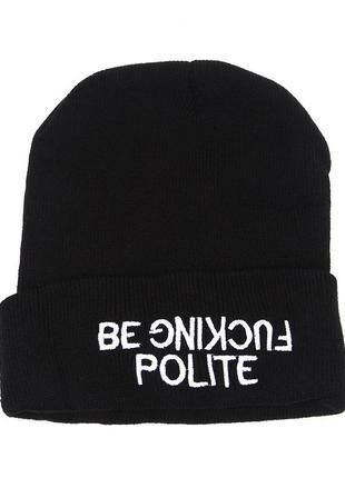 13-267 стильна модна шапка be fucking polite