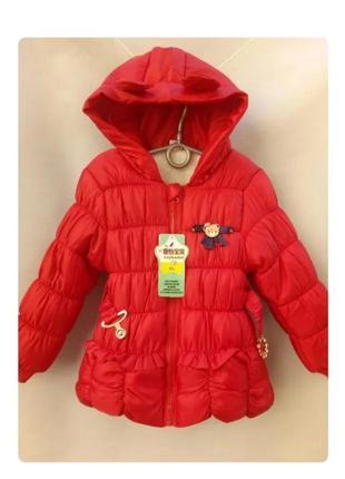 Куртка на девочку 3-5 лет