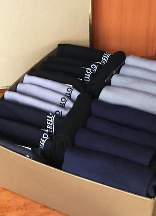 Набор мужских осенних бамбуковых носков montebello (24 пары)
