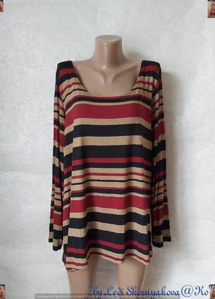Фирменная george просторная блуза/кофта на 95 % вискоза в круп...