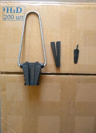 Натяжний клин(затискач) Н-3
