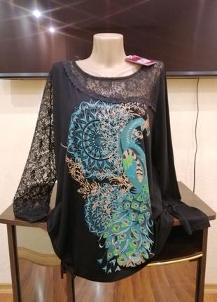 Блуза Jou Brouns p18 /20