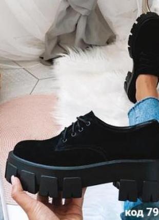 Туфли из натуральной замши на массивной платформе