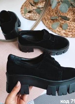 Туфли из натуральной замши на высокой платформе
