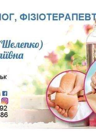 Послуги масажу лікувальний, розлабляючий, антицелюлітний, медовий