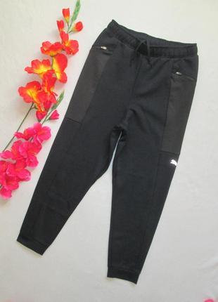 Фирменные подростковые модные спортивные трикотажные брюки джо...