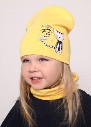 Трикотажный комплект шапка для девочки от 2 лет 48 50 52 с кош...