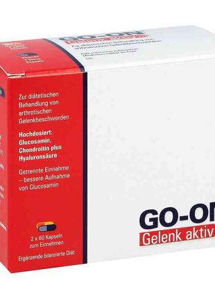 Go On Gelenk aktiv капсули