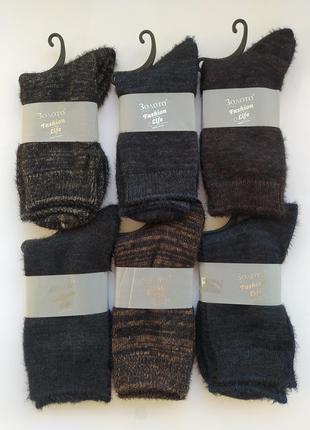 Носки мужские ангора с шерстью премиум качество набор с 7 пар