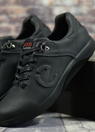 Базовые мужские кожаные кроссовки