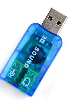 Внешняя звуковая карта USB 3D sound card 5.1 Sound audiocontrolle
