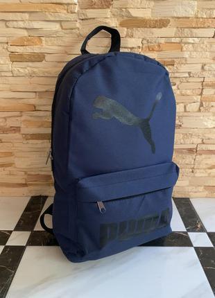 ⭐️новый стильный качественный рюкзак / городской / сумка / пов...