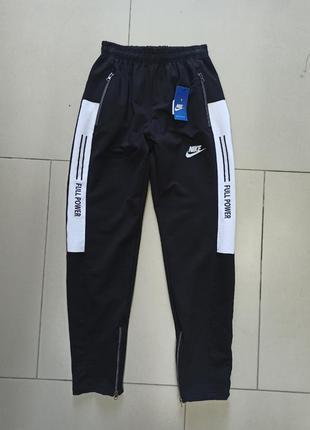 Стильные спортивные штаны