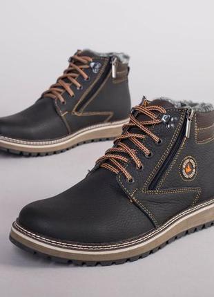 Зимние кожаные коричневые мужские ботинки на шнурках 💥